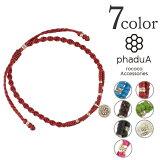 phaduA (パ・ドゥア) アンクレット シルバー ワックスコード / メンズ / レディース / ミサンガ / ペア / 母の日 ギフト