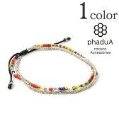 phaduA(パドゥア) ハンドメイド アフリカンビーズ アンクレット ワックスコード 2連 / メンズ / レディース / ペア / シルバー