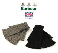 BARBOUR(バブアー)フィンガーレスグローブ/手袋/指なし/メンズ/レディース/イギリス製/FINGERLESSGLOVES