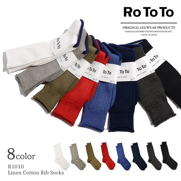 靴下・レッグウェア, 靴下 ROTOTO R1010 LINEN COTTON RIB SOCKS