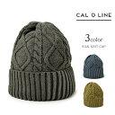 CAL O LINE (キャルオーライン) シルク ニットキャップ / ワッチキャップ / 帽子 / メンズ / レディース / 日本製 / SILK KNIT CAP / CL162-107
