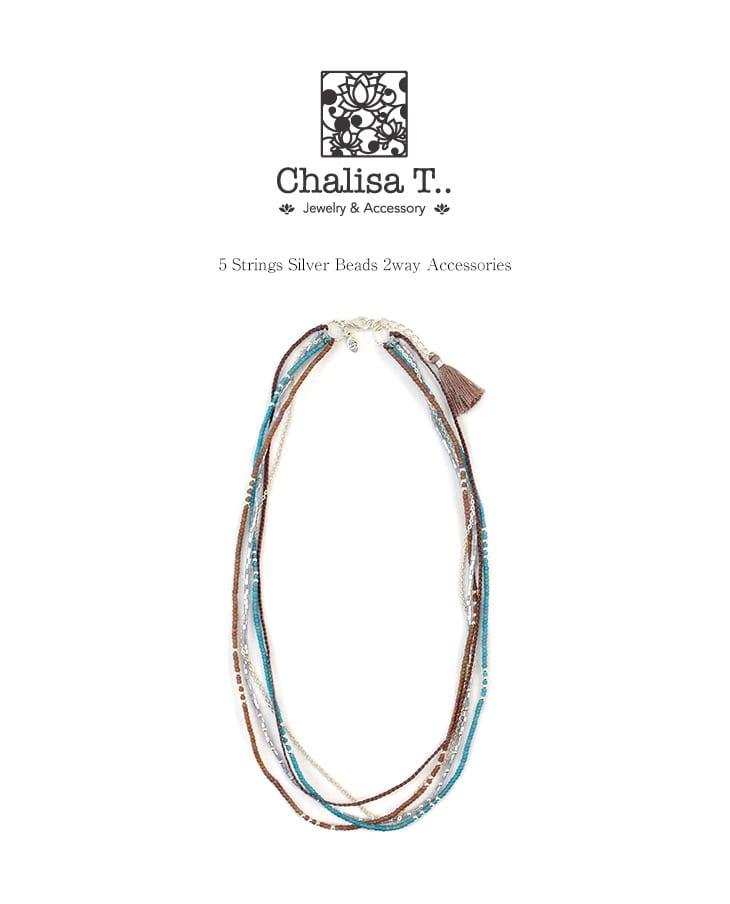 ChalisaT..(チャリッサ・ティー)『5ストリングシルバービーズコードネックレス』