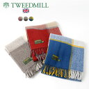 TWEED MILL(ツイードミル) ブロックチェック ウールニーラグ / 大判ストール / ショール / ブランケット / ひざ掛け / レディース / イギリス製