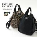 FREDRIK PACKERS(フレドリックパッカーズ) 420D ブルームパック / バッグ / トート / リュック / バックパック /レディース / 日本製 / 700075929 / 420D BLOOM PACK