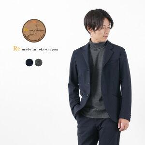 【30%OFF】RE MADE IN TOKYO JAPAN(アールイー) ドレスニット ジャケット / メンズ / セットアップ / テーラードジャケット / 日本製 / DRESS KNIT JACKET / liou【セール】