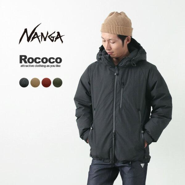 NANGA(ナンガ)別注焚火オーロラダウンジャケット/TAKIBI(タキビ)生地/メンズ日本製/AURORADOWNJACKET