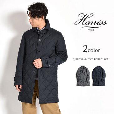 HARRISS(ハリス)キルティング ステンカラー コート / シンサレート / メンズ / QUILTED SOUTIEN COLLAR COAT