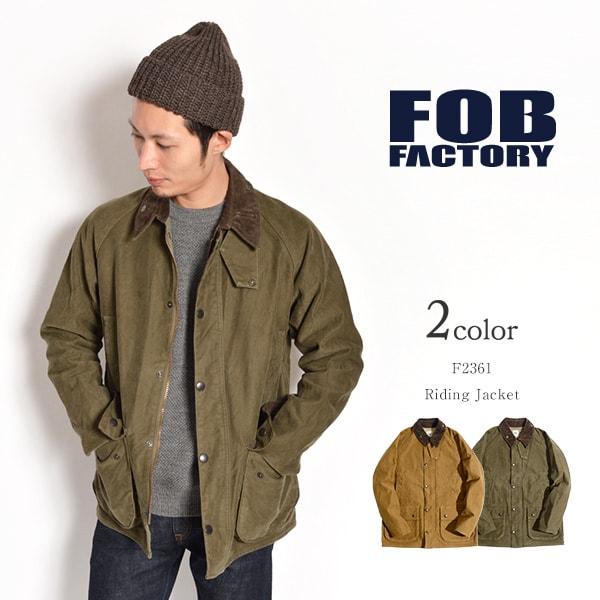 FOB FACTORY(FOBファクトリー) F2361 ライディングジャケット / モールスキン / メンズ / 日本製 / RIDING JACKET