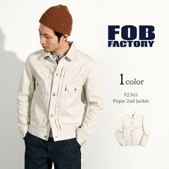FOB Factory Pique 2nd Jacket F2365: Ivory