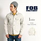 FOB FACTORY(FOBファクトリー) F2366 ピケ 3rd ジャケット / Gジャン / メンズ / 日本製 / PIQUE 3rd JACKET / liou