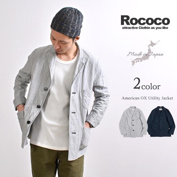 メンズファッション, コート・ジャケット 10510()23:59ROCOCO liou rnd lio2