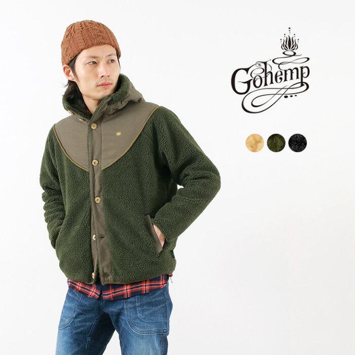 GOHEMP(ゴーヘンプ) モンゴリアン フードジャケット / ボアフリースジャケット / メンズ / MONGOLIAN HOODY JACKET / awf