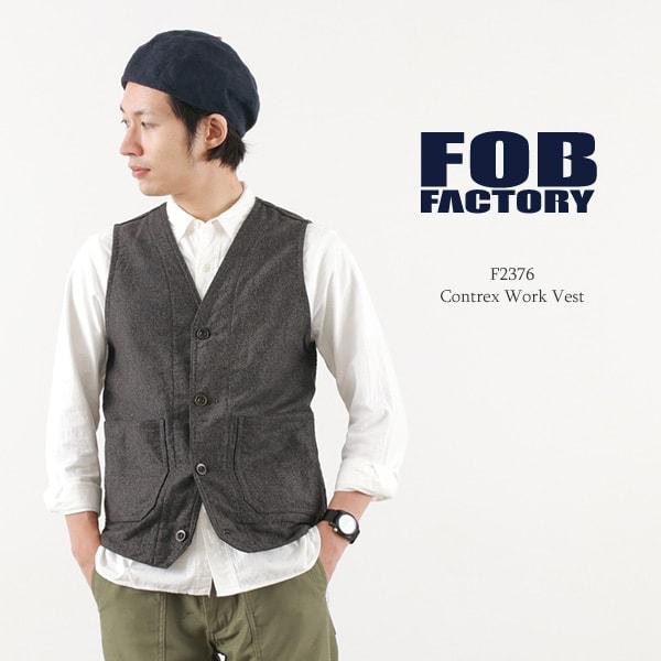 【期間限定ポイント10倍!16日1:59まで】FOB FACTORY(FOBファクトリー) F2376 コントレックスワークベスト / モールスキン / 無地 / メンズ / 日本製 / CONTREX WORK VEST
