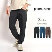 HOUDINI(フディーニ/フーディニ) スウィフトパンツ / メンズ / クライミング / ストレッチ / ナイロン / アウトドア / SWIFT PANTS