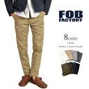 FOB FACTORY(FOBファクトリー) F0444 ナロー フュージョントラウザー / チノパ...