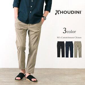 HOUDINI(フディーニ/フーディニ) メンズ コミットメントチノーズ / パンツ チノパン / ストレッチ ドライ / アウトドア / M's Commitment Chinos / クールビズ