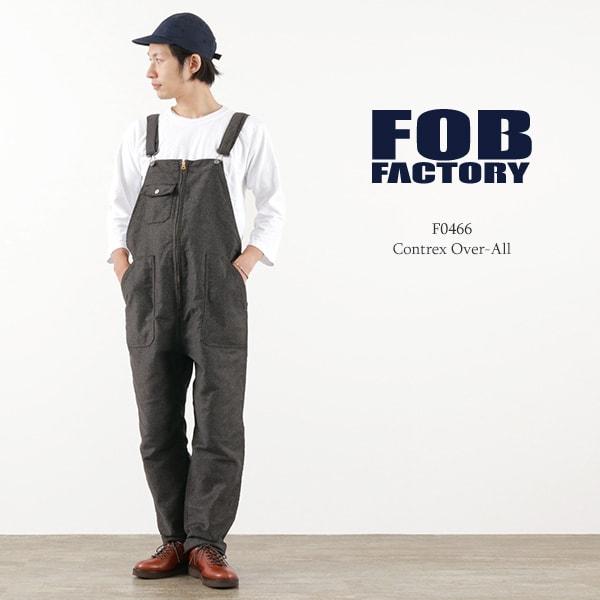 【期間限定ポイント10倍!16日1:59まで】FOB FACTORY(FOBファクトリー) F0466 コントレックスオーバーオール / モールスキン / ワーク / メンズ / 日本製 / CONTREX OVER-ALL