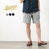 BARNS(バーンズ) 吊り編み 裏毛 スウェット ショートパンツ / ショーツ / メンズ / ハーフパンツ / 日本製 / BR-5930