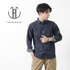 【まとめ買いで10%OFF】JAPAN BLUE JEANS(ジャパンブルージーンズ) J351035 8オンスデニム ボーノシャツ / メンズ / コートジボワール綿 / セルヴィッチデニム / ワークシャツ / 8OZ BOUNO SHIRT