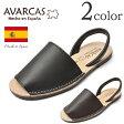 AVARCAS(アバルカス) アバルカシューズ レザーサンダル / メンズ レディース / スペイン製 / AVARCA SHOES