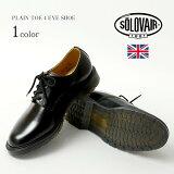 SOLOVAIR(ソロヴェアー) プレーントゥ 4アイレットシューズ / レザーブーツ / エアクッションソール / イギリス製