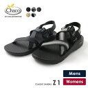 CHACO(チャコ) Z1 サンダル クラシック メンズ / レディース / ウィメンズ / スポーツサンダル / スト