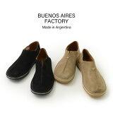 BUENOS AIRES FACTORY(ブエノスアイレスファクトリー)カルザドシューズ / サボ / スエード / スリッポン / サンダル / CALZADO SHOES