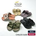 【15%OFF】CHACO(チャコ) チロス スライド / スリップオン サンダル / コンフォートサンダル / 軽量