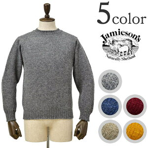ジャミーソンズ シェトランドウール クルーニットセーター