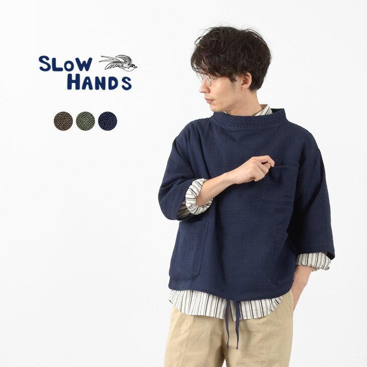 トップス, Tシャツ・カットソー SLOW HANDS 6 D SH-2 TRIPPLE GAZE TRIPPLE GAZE FISHERMAN SMOCK 608242; SLEEVE