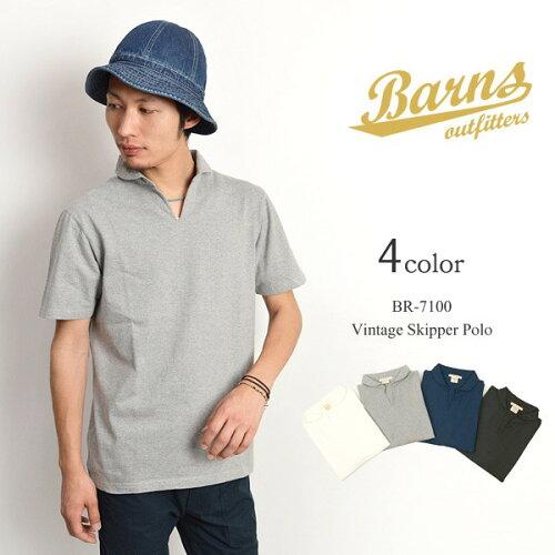 BARNS(バーンズ) 小寸編み ヴィンテージ スキッパーポロシャツ / 半袖 / フラットシーマ / メン...
