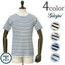 【30%OFF】GICIPI (ジチピ) ショートスリーブ クルーネック ワッフル Tシャツ ボーダー / サーマル / 半袖 / メンズ / イタリア製【セール】