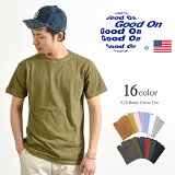 GOOD ON(グッドオン) ショートスリーブ ベーシック クルーネック Tシャツ / メンズ / 半袖 無地 / ピグメントダイ / アメリカ製 / GOST-701