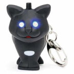 NOISY KEY LIGHT CAT(ノイジーキーライト キャット)