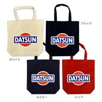 ◆DATSUN トートバッグ