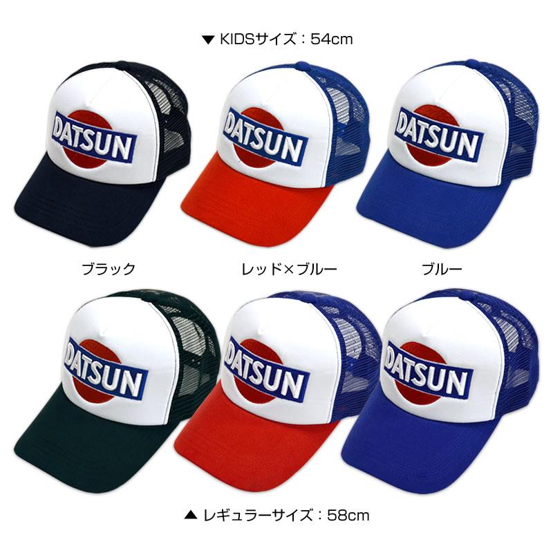 メンズ帽子, キャップ DATSUN