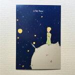 フランス星の王子さまLePetitPrinceポストカード