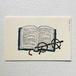 米津祐介YusukeYonezuポストカード「Reading」リーディング本メガネ