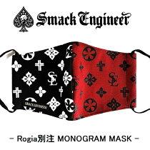 SMACKENGINEER/スマックエンジニア「別注MONOGRAMMASK」布マスクゴム調整可ファッションバイカラーモノグラム柄黒白赤ブラックホワイトレッドスカルドクロスペードメンズレディースROCKPUNKロックバンドギフトラッピング無料ステージ衣装Rogia
