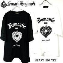 SMACKENGINEER/スマックエンジニア「HEARTBIGTEE」ビッグTシャツ半袖五分袖ワンピース黒白ブラックホワイトスカルドクロスハートバックプリント大きいサイズメンズレディースROCKPUNKロックパンクバンドギフトラッピング無料ステージ衣装Rogia
