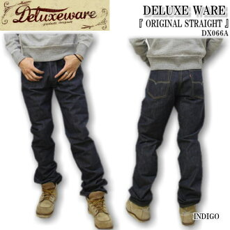 """WARE DELUXE Deluxe clothing denim """"STRAIGHT ORIGINAL' DX066A fs3gm"""