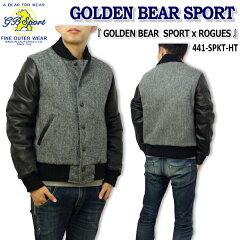 【Golden Bear Sport】【ゴールデンベアー】【送料無料】【代引き手数料無料】【スタジアムジャ...