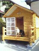 犬小屋 中型犬 小型犬 犬舎 ログペットハウス 1550型 デラックス 大型犬 屋外 柴犬 ゴールデンレトリバー ラブラドールレトリバー 秋田犬 犬小屋