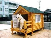 犬小屋 犬舎 小型犬 中型犬 ログペットハウス 1100型 屋外 デラックス 柴犬 犬小屋