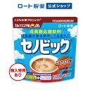 【ロート製薬公式ショップ】成長期応援飲料セノビック ミルクココア味(224g×1袋)【栄養機能食品( ...