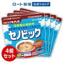 【ロート製薬公式ショップ】成長期応援飲料 セノビック ミルクココア味(224g)4個セット【栄養機能 ...