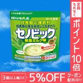 セノビック抹茶ミルク味(280g×1袋)