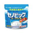 【ロート製薬から直送】成長期応援飲料セノビック ヨーグルト味(280g×1袋)【栄養機能食品(カルシウム・ビタミンD・鉄)】<公式販売>