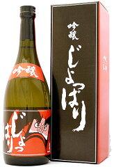 酒造好適米「華吹雪」を四割以上研磨して造られた、華美に香り立つ吟醸の名作です。飲む人を魅...