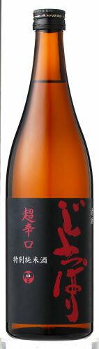 特別純米酒超辛口じょっぱり[720ml]の商品画像